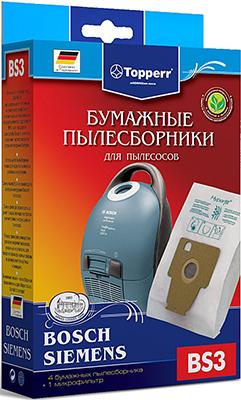 Набор пылесборников Topperr 1002 BS 3 topperr 3003