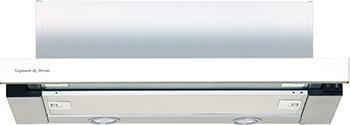 Встраиваемая вытяжка Zigmund amp Shtain К 005.41 W бутенко к ред линии 2 3 года с наклейками