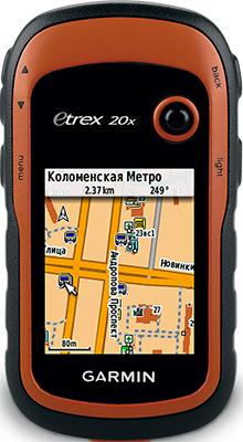 Навигатор Garmin Etrex 20 x GPS Глонасс Russia (черно-рыжий) купить garmin etrex 20 б у
