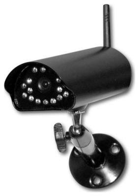 Камера Falcon Eye от Холодильник