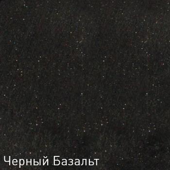 Мойка Zigmund Shtain