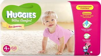 Подгузники Huggies Ultra Comfort Размер 4 10-16кг 68шт для девочек huggies подгузники huggies ultra comfort для девочек giga pack 4 8 14 кг 80 шт