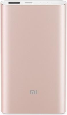 Внешний аккумулятор Xiaomi Mi Power Bank Pro (Gold) VXN 4195 US аксессуар чехол xiaomi silicone case for power bank pro 10000 orange