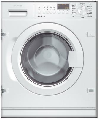 Встраиваемая стиральная машина Siemens от Холодильник