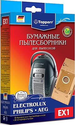 Набор пылесборников Topperr 1010 EX 1