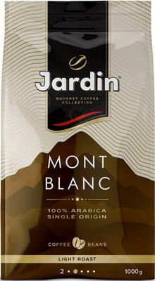 где купить Кофе зерновой Jardin Mont Blanc 1кг по лучшей цене