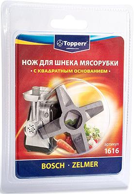 Нож для мясорубок Topperr ZELMER  BOSCH  двусторонний 1616 средство для удаления накипи topperr 3015