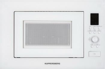 Встраиваемая микроволновая печь СВЧ Kuppersberg HMW 650 W