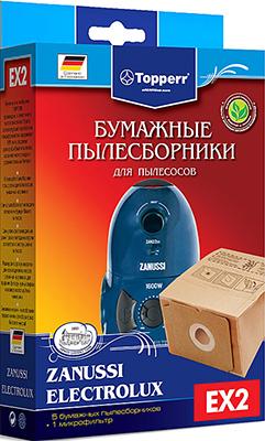 все цены на Набор пылесборников Topperr 1011 EX 2 онлайн
