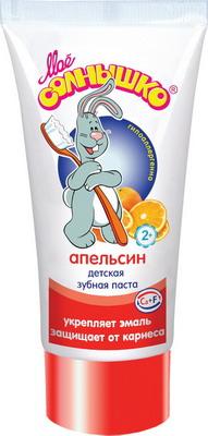 Зубная паста Мое Солнышко Апельсин 65г моё солнышко зубная паста мультивитамин 65 г моё солнышко