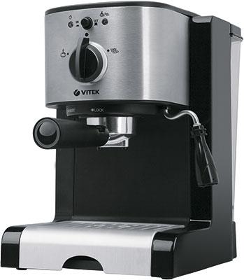 Кофеварка Vitek VT-1513 кофеварка эспрессо vitek vt 1511