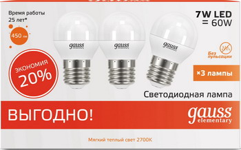 Лампа GAUSS LED Elementary Globe 7W E 27 2700 K (комплект 3шт) 53217 T global elementary coursebook with eworkbook pack