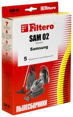Набор пылесборников Filtero SAM 02 (5) Standard пылесборник для пылесоса filtero lge 02 5 standard lge 02 5 standard