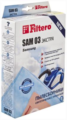 Набор пылесборников Filtero SAM 03 (4) ЭКСТРА Anti-Allergen virtual world vw immersion or augmentation