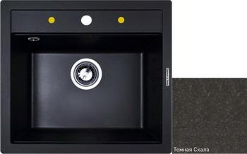 Кухонная мойка Zigmund amp Shtain PLATZ 560 тёмная скала кухонная мойка zigmund amp shtain platz 465 топленое молоко