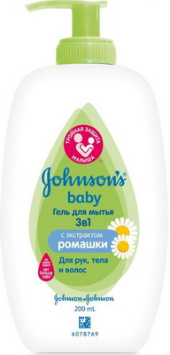 Средство для купания Johnsons Baby 3 в 1 200 мл