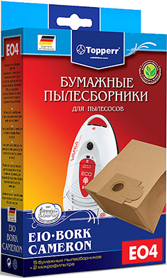 Набор пылесборников Topperr 1013 EO 4 6000rpm cooling fan replacement 4 pin connector for antminer bitmain s7 s9 drop shipping 1013