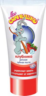 Зубная паста Мое Солнышко Клубника 65г моё солнышко зубная паста мультивитамин 65 г моё солнышко