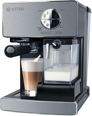Кофеварка Vitek VT-1516 кофеварка рожкового типа vitek vt 1524 gd