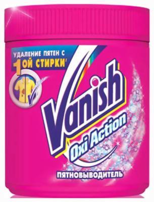 Пятновыводитель VANISH OXI Action универсальный 1 кг пятновыводитель vanish oxi action 2 4 кг