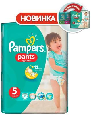Трусики-подгузники Pampers Pants Junior 12-18 кг 5 размер 15 шт 40 30cm gudetama lazy egg egg jun egg yolk brother large doll pillow lazy balls stuffed plush toy for children friend gift