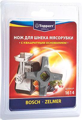 Нож для мясорубок Topperr ZELMER  BOSCH  двусторонний 1614 zelmer zfd1250w 4под белый