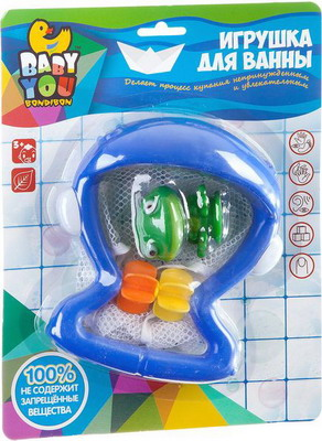 Набор игрушек для купания Bondibon ВВ1913 roberto verino vv tropic