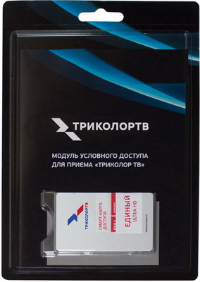 Комплект спутникового телевидения Модуль условного доступа CI+ для приёма « ТВ» с поддержкой Ultra HD Триколор