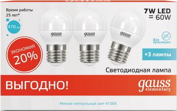 Лампа GAUSS LED Elementary Globe 7W E 27 4100 K (комплект 3шт) 53227 T лампа gauss led elementary globe 6w e 27 2700 k 53216