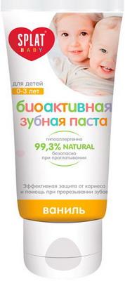 Зубная паста SPLAT Baby Ваниль 40 мл + зубная щетка-напальчник
