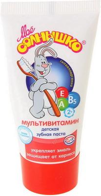 Зубная паста Мое Солнышко Мультивитамин 65г цена