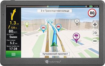 Автомобильный навигатор Navitel E 700 серый