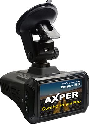 Автомобильный видеорегистратор Axper Combo Prism Pro видеорегистратор axper combo patch super hd