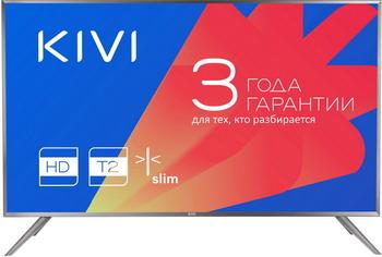 LED телевизор KIVI 32 HK 20 G цены