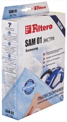 Набор пылесборников Filtero SAM 01 (4) ЭКСТРА Anti-Allergen набор пылесборников filtero row 07 4 экстра anti allergen