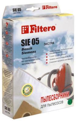Набор пылесборников Filtero SIE 05 (3) ЭКСТРА пылесборники filtero sie 02 standard двухслойные 5 шт для пылесосов siemens bosch