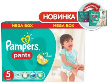 Трусики-подгузники Pampers Pants Junior 12-18 кг 5 размер 96 шт трусики подгузники pampers pants 6 15 кг 44 шт