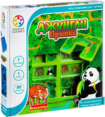 Настольная игра Bondibon Джунгли. Прятки ВВ1880 цена