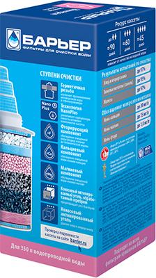 Сменная кассета БАРЬЕР Б-8 ''Нева'' для мягкой воды К181Р33