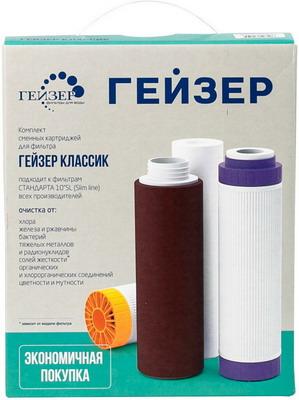 Сменный модуль для систем фильтрации воды Гейзер К-2 (50082) картридж для фильтра гейзер к 2 для мягкой воды 50082