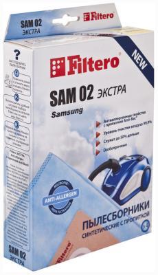 Набор пылесборников Filtero SAM 02 (4) ЭКСТРА Anti-Allergen набор пылесборников filtero lge 01 4 экстра anti allergen