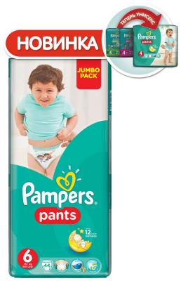 Трусики-подгузники Pampers Pants Extra Large 16+ кг 6 размер 44 шт joy division joy division still 2 lp