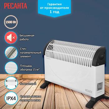 Конвектор Ресанта ОК-1500 C электрод ресанта мр 3 ф4 0 пачка 1 кг 71 6 24