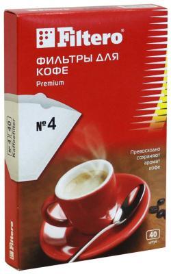Набор фильтров Filtero №4/40 набор фильтров miele rx sac1 airclean