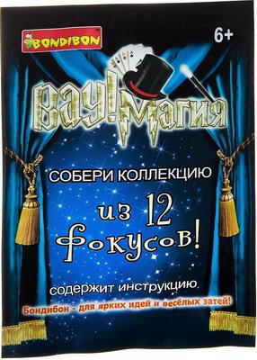Фокусы Bondibon ВАУ! Магия ВВ2114 оптика для ваз 2114 купить
