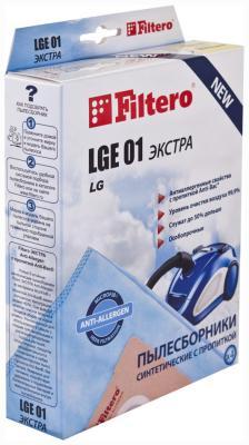 Набор пылесборников Filtero LGE 01 (4) ЭКСТРА Anti-Allergen пылесборники filtero lge 01 comfort пятислойные 4
