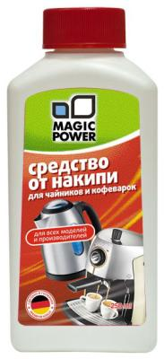 Чистящее средство Magic Power MP-017 чистящее средство для холодильников magic power mp 011