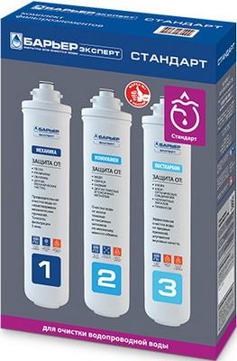 Сменный модуль для систем фильтрации воды БАРЬЕР EXPERT Standart Р213Р00 сменный модуль для систем фильтрации воды барьер жесткость упак 3 шт