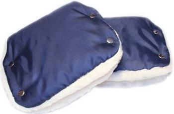 Муфта для рук Еду-Еду раздельная на коляску плащевая ткань натуральный мех синтепон зима темно-синий