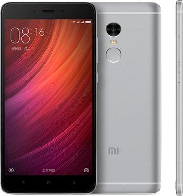 цены  Мобильный телефон Xiaomi Redmi Note 4X 32 Gb+3Gb Серый